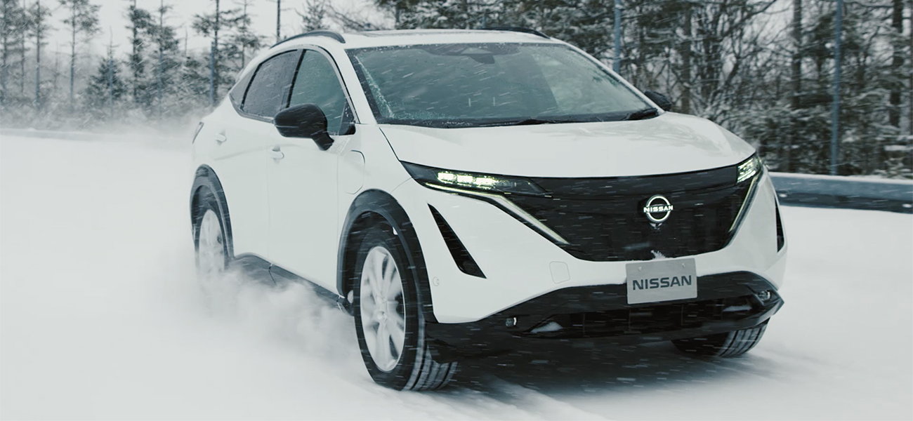 Nissan Updates Ariya Electric Crossover Ahead Of Production Testing